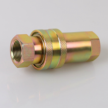 ISO7241-A S1 CLOSE TYPE HYDRAULIC QUICK COUPLING (Steel)