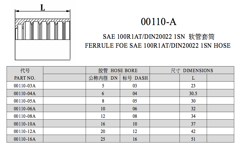 00110-A.jpg